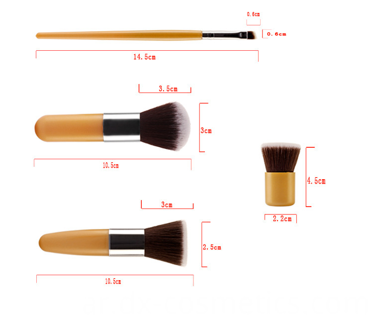 Gold Makeup Brush Set Size