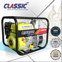 CHINE CLASSIQUE Moteur à essence à 2 pouces Mini pompe à piston centrifuge, pompe à eau à essence standard CE WP20