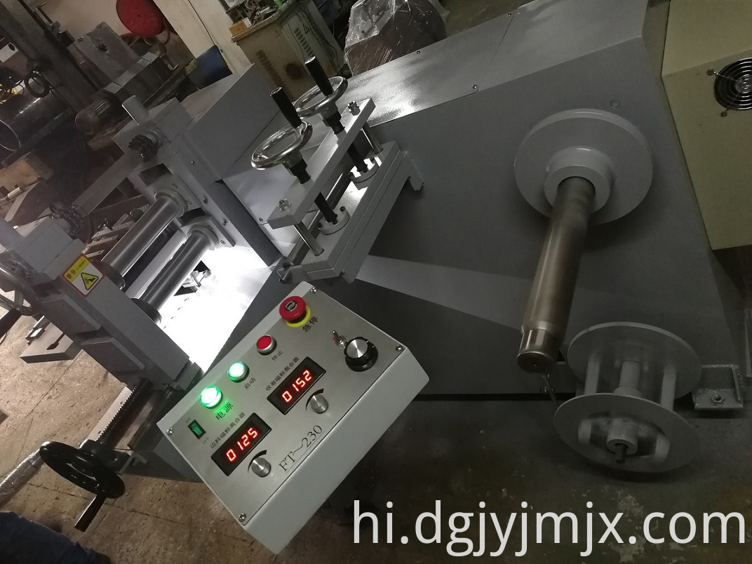 Robust Iron Cutting Machine