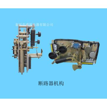 mecanismo de interruptor de puerta para alta presión
