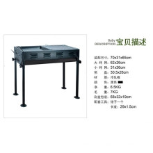 Outdoor Picnic Stainless Steel Charcoal Drawer Design BBQ Grill with Foldable Legs