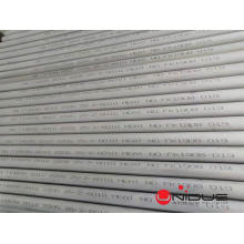 Duplex 2205 stainless pipe