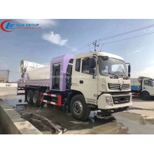 Venta caliente Dongfeng 6X4 Camión Rociador de Agua Agrícola