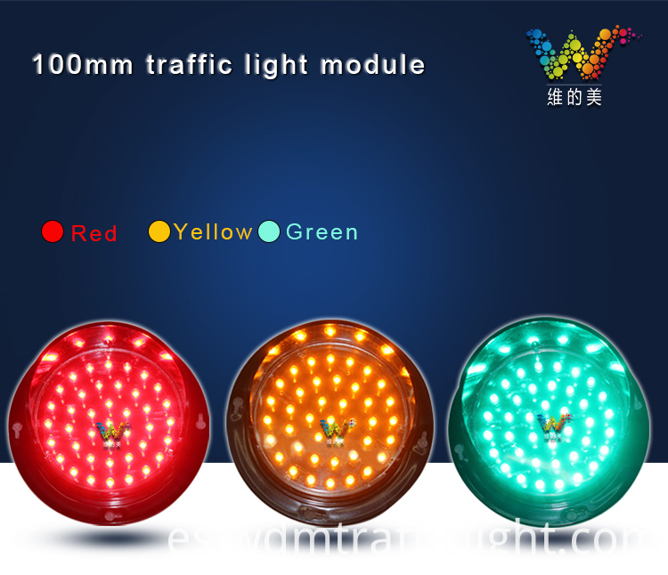 100mm traffic light module