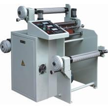 Рулон скотча автоматический ламинатор (TH-420)