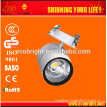 clothing store led track light housing 50w