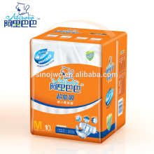 2015 New Cheap Printed Small Adult Diaper