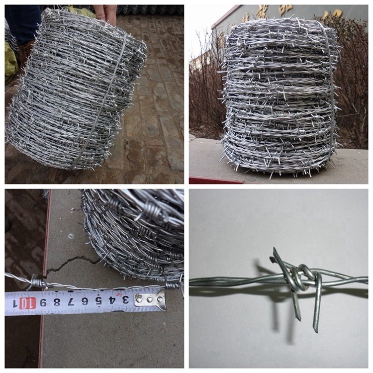 Barbed wire222