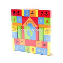 39pcs Intellect Devloping EVA Building Block toys Blocks