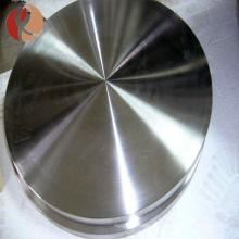 Высокое качество ти напыление титана tio2 целевой /диска цена за