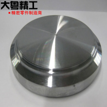 Base Plate End Cap