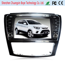 Car Multimedia System for JAC Refine S5 with GPS /Bluetooth
