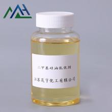 Emulsionante de aceite de dimetilsilicona Desmoldante de fundición de metales