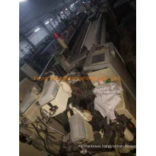 Picanol Omni Plus 220cm Air Jet Loom Year 2001 with Staubli 2861 Dobby Belgium Made Textile Machine