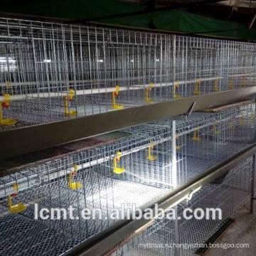 Бройлеров клеточное оборудование для птицефабрик бройлеров и повышение