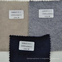 Мягкий handfeeling 100% монгольского кашемира ткани для одежды