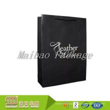 Custom Luxury Design Elegant Durable Shopping Carry Shoes Paper Bag