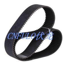 Промышленные резиновые неопрена ГРМ, мощность передачи/Texitle/принтер пояса, 1110h