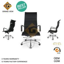 Chaise de bureau Eames cuir noir (GV-OC-H306)