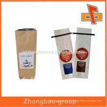 2015 cheap customized white kraft paper bag/brown paper bag /craft paper bag wholesale for coffee