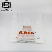 Printed hdpe t-shirt food packing handle bags