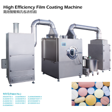 High-efficiency tablet coating machine