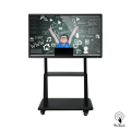 65 Zoll Education Infrarot-Display