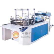 Машина для производства термоусадочной пленки и холодного резания