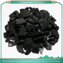Factory 8-30 Mesh Nut Shell Activated Carbon for Water Treatment