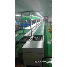 Kitchen Ventilator Speed ​​Chain Assembly Line