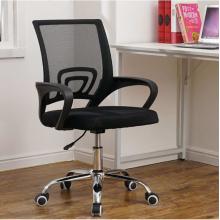Chaise de bureau pour ordinateur portable