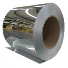 Mirror Finish Aluminum Coil Sheet