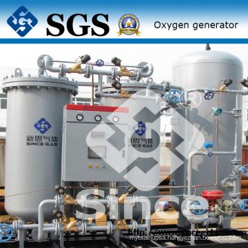 Oxygen generator for food industry (PO-100)