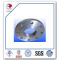 Glissière en acier inoxydable sur bride ANSI B16.5