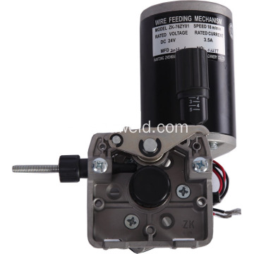 76ZY-01 80W Single Drive 24V Wire Feeder Assembly