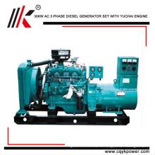 Генератор QST30-G4 в комплект с генератором паровой турбины установлен как дизельный генератор ЛИСТЕР ПЕТТЕР набор