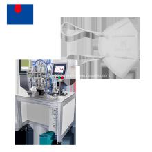 3D Folding Type Mask Earloop Welding Machine