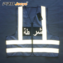 high+visibility+black+reflective+vest