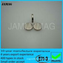 JMD7H1 Round neodymium ultra thin magnet