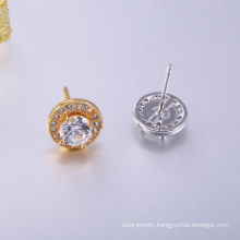 New round brass earring designs small gold earrings