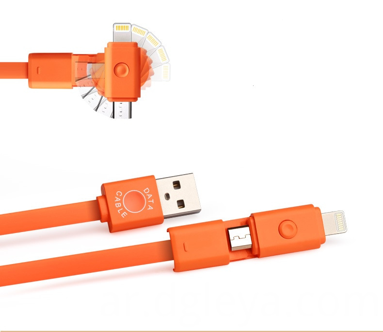A Double Usb Cable