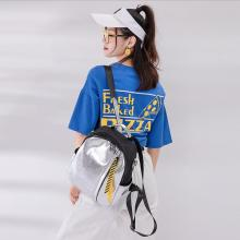 Модные светоотражающие рюкзаки из искусственной кожи для девочек
