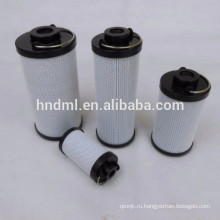 масляный фильтрующий элемент для бумагоделательного оборудования 2600R005BN4HC фильтрующий элемент