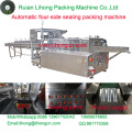 Gsb-220 High Speed Automatic Four-Side Fever Reducing Plaster Sealing Wrapping Machine