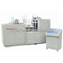 Copo de papel automática de JBZ-A12 faz a máquina