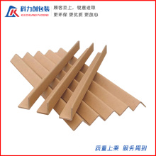 2020 hot sale recycled paper edge protector