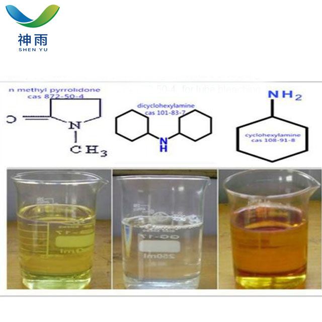 Great-Purity-98%-1-Methyl-2-Pyrrolidinone