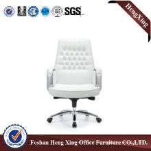 Modern High Back Leather Executive Boss Office Chair (HX-NH033B)