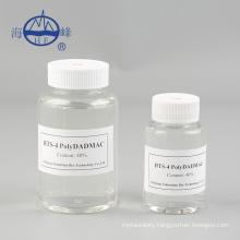 Flocculant water treatment 20-50% PolyDADMAC CAS 26062-79-3