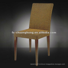 Living Room Restaurant Chairs Furniture (YC-F059)